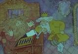 Мультфильм Mister Пронька (Мистер Пронька) (1991) - cцена 5