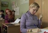 Сцена из фильма Школа (2010) Школа сцена 5