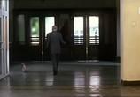 Сцена из фильма Формула Эйнштейна / E=mc2 (2002) E=mc2 сцена 8