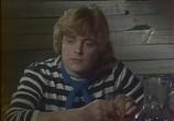 Сцена из фильма Человек из страны Грин (1983) Человек из страны Грин сцена 3