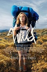 Дикая: Дополнительные материалы / Wild: Bonuces (2014)