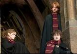Фильм Гарри Поттер и кубок огня / Harry Potter and the Goblet of Fire (2005) - cцена 6