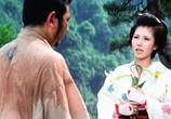 Фильм Затойчи и праздник фейерверков / Zatôichi abare-himatsuri (1970) - cцена 3