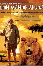 Человек и львы - история одного сафари