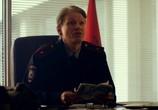 Фильм Розовое или колокольчик (2020) - cцена 2