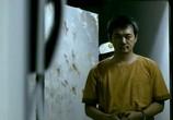 Сцена из фильма Дом призраков / Baan phii sing (2007) Дом призраков сцена 3