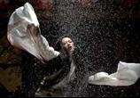 Фильм Мемуары гейши / Memoirs of a Geisha (2006) - cцена 1