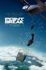 На Гребне Волны: Дополнительные материалы / Point Break: Bonuces (2015)