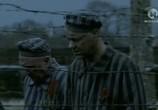 Сцена из фильма Суд над Богом / God on Trial (2008) Суд над Богом сцена 5