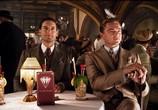 Фильм Великий Гэтсби / The Great Gatsby (2013) - cцена 5