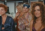Сцена из фильма Ох, Кароль 2 / Och Karol 2 (2011) Ох, Кароль 2 сцена 5