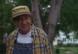 Фильм Старые ворчуны разбушевались / Grumpier Old Men (1995) - cцена 1