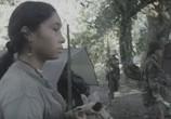Фильм По прозвищу «Мария» / Alias María (2015) - cцена 1