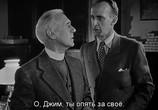 Сцена из фильма Бумеранг! / Boomerang! (1947) Бумеранг! сцена 1