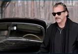 Сцена из фильма Discovery Channel: Коллекционеры авто / Discovery Channel: Extreme car hoarders (2014) Discovery Channel: Коллекционеры авто сцена 1