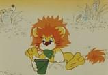 Мультфильм Как львенок и черепаха пели песню (1974) - cцена 3