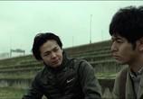 Фильм Следы греха / Gukoroku (2016) - cцена 2