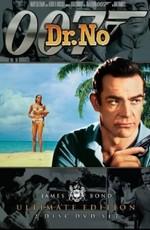 007: Доктор Ноу / 007: Dr. No (1962)