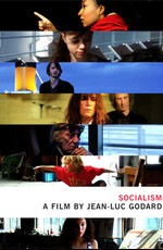 Фильм-социализм