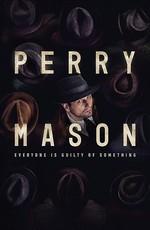 Перри Мэйсон / Perry Mason (2020)