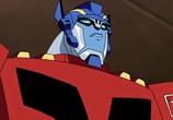Сцена из фильма Трансформеры: Анимейтэд / Transformers: Animated (2007) Трансформеры: Анимейтэд сцена 2
