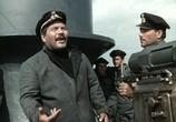 Фильм Атака субмарины / La grande speranza (1955) - cцена 7