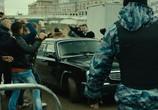 Фильм Побег из Москвабада (2015) - cцена 1