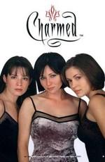 Зачарованные / Charmed (1998)