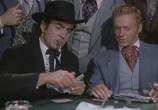 Фильм Игрок из Миссисипи / The Mississippi Gambler (1953) - cцена 3