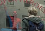 Сцена из фильма Невидимый мальчик / Il ragazzo invisibile (2014) Невидимый мальчик сцена 1