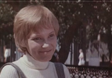 Фильм Шкура белого медведя (1979) - cцена 1