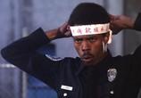 Фильм Полицейская Академия 2: Их первое задание / Police Academy 2: Their First Assignment (1985) - cцена 7