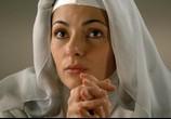 Фильм Территория девственниц / Virgin Territory (2008) - cцена 5
