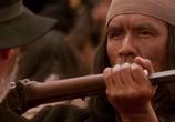 Фильм Джеронимо: Американская легенда / Geronimo: An American Legend (1993) - cцена 1