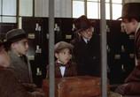 Фильм Однажды в Америке / Once Upon a Time in America (1984) - cцена 1