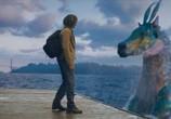 Фильм Перси Джексон и Море чудовищ / Percy Jackson: Sea of Monsters (2013) - cцена 3