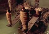 Фильм Город потерянных детей / La Cite des Enfants Perdus (1995) - cцена 3