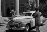 Фильм Харви / Harvey (1950) - cцена 4