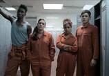 Сериал Плохие / Misfits (2009) - cцена 4