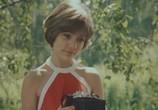 Фильм Гостья из будущего (1985) - cцена 2