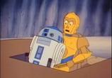 Сцена из фильма Звездные войны: Дроиды / Star Wars: Droids (1985) Звездные войны: Дроиды сцена 5