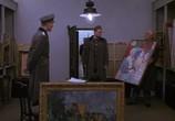 Фильм Прожить жизнь с Пикассо / Surviving Picasso (1996) - cцена 1