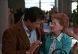 Фильм Стой! Или моя мама будет стрелять / Stop! Or My Mom Will Shoot (1993) - cцена 3