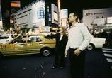 Фильм Трудности перевода / Lost in Translation (2003) - cцена 1