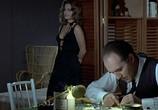 Сцена из фильма Макс и жестянщики / Max et les ferrailleurs (1970) Макс и жестянщики сцена 2