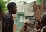 Сцена из фильма Остров Гуава / Guava Island (2019) Остров Гуава сцена 3