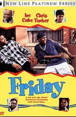 Пятница / Friday (1995)