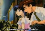Мультфильм Геоблюстители OVA 1-2 / Geobreeders OVA 1-2 (1998) - cцена 4