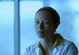 Фильм Возможные миры / Possible Worlds (2000) - cцена 2