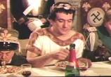 Сцена из фильма Когда он ей был... так дорог! / Quando c'era lui... caro lei! (1978) Когда он ей был... так дорог! сцена 14